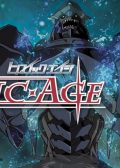 Heroic Age anime