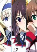 Infinite Stratos 2 anime
