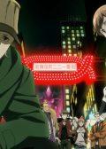Kabukicho Sherlock anime