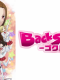 Back Street Girls: Gokudolls anime