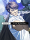 Psycho-Pass - Sinners of the System Case.2 - First Guardian