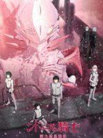 Knights of Sidonia S2 anime