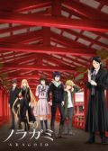 Noragami season 2 anime