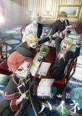 The Royal Tutor anime
