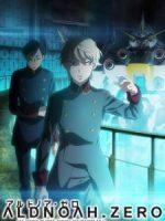 Aldnoah Zero 2nd Season anime
