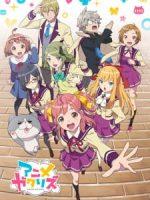 Anime-Gataris anime