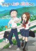 Teasing Master Takagi-san anime