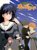 Kimagure Orange☆Road movie