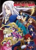 The Legend of the Legendary Heroes anime