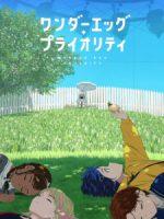 Wonder Egg Priority anime