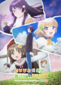 OSAMAKE-The Romcom Where The Childhood Friend Won't Lose! anime