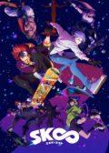 SK8 the Infinity anime