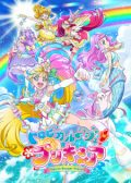 Tropical-Rouge! Precure anime