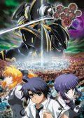 Asura Cryin' 2 anime