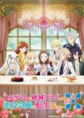 Hamefura Season 2 anime