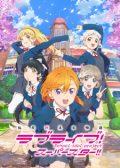 Love Live! Superstar!! anime