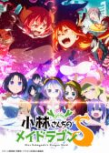 Miss Kobayashi's Dragon Maid S anime
