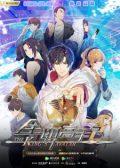Quanzhi Gaoshou Season 2 anime