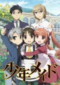 Shounen Maid anime