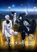 The Case Study of Vanitas anime