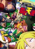 The Idaten Deities Know Only Peace anime