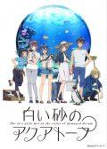 The aquatope on white sand anime