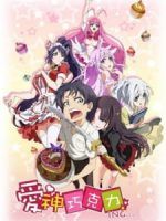 Aishen Qiaokeli-ing anime