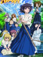 Bamboo Blade anime