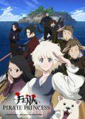 Fena Pirate Princess anime