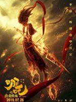 Nezha Zhi Mo Tong Jiang Shi movie