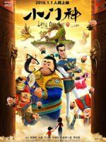 Xiao Men Shen movie