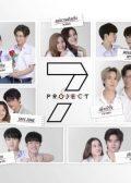 7 Project Thai drama