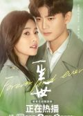 Forever and Ever Chinese drama