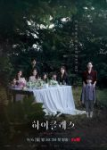 High Class Korean Drama
