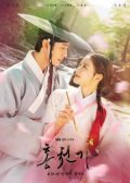 Lovers of the Red Sky korean drama