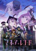 Magia Record Puella Magi Madoka Magica Side Story Season 2 anime