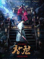 Rampant korean movie
