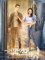 Serendipity chinese drama