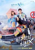 Mad for Each Other korean drama