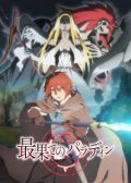 The Faraway Paladin anime